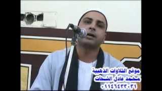 الشيخ محمد حسن الخياط سورة البقرة 14.06.2012