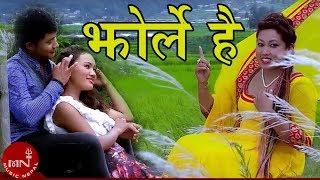 Nepali Lok Dohori | Jhorle Hai - Radhika Hamal & Balchandra Baral | Rasmi Tamang & Naresh