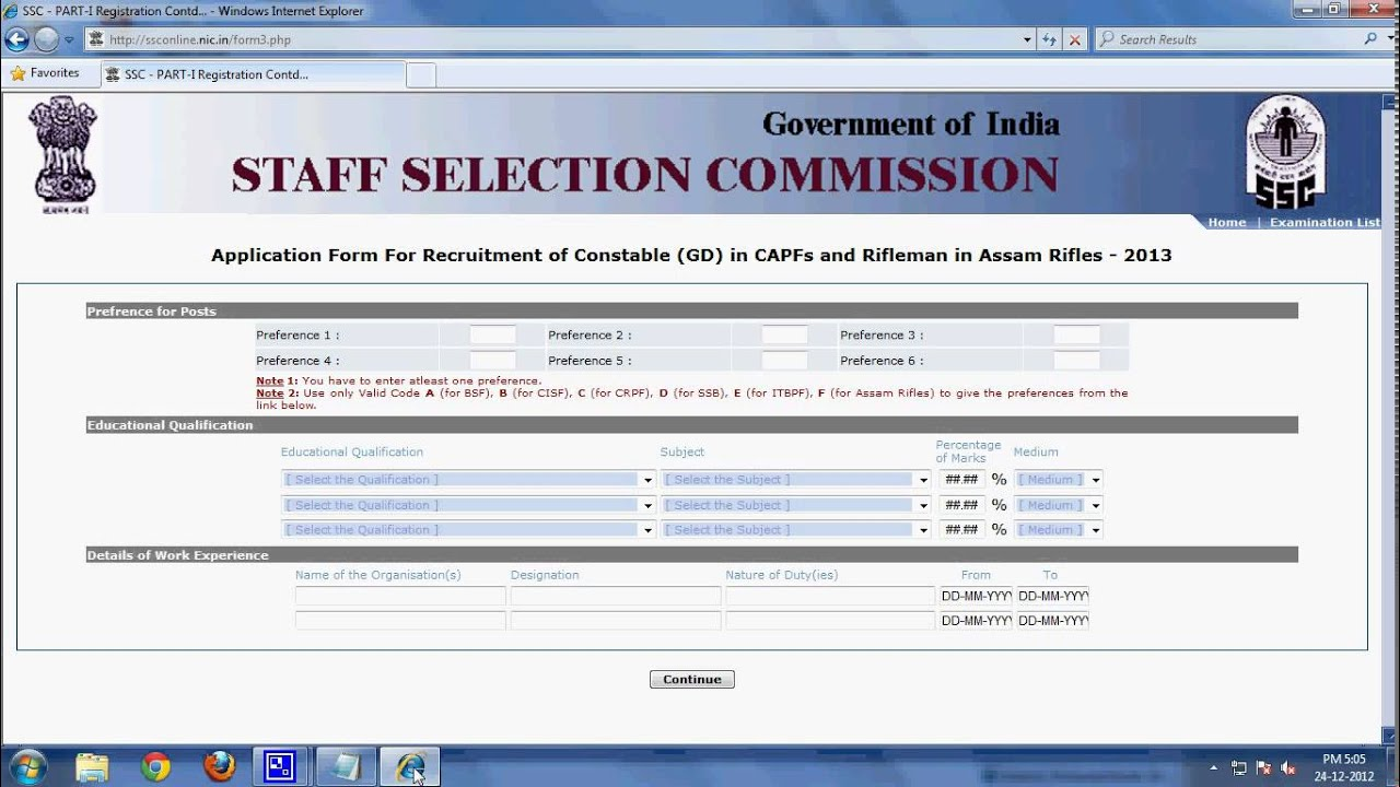How to fill ssc online form - YouTube