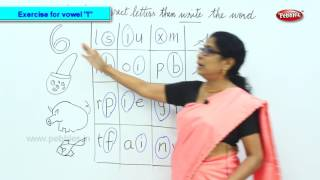 """Exercise For Vowel """"i"""" 