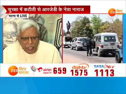 RJD leader Shivanand Tiwari said:   it is wrong to withdraw his security