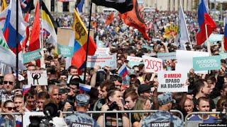 Смотреть видео Митинг за честные выборы. Москва | 20.07.19 онлайн