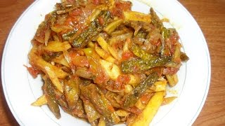 ALOO KARELA  FRY BY AAmna's Kitchen/Bitter gourd fry/aloo karela ki sabji