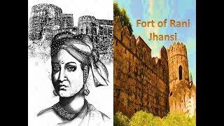 Fort of Jhansi ki Rani