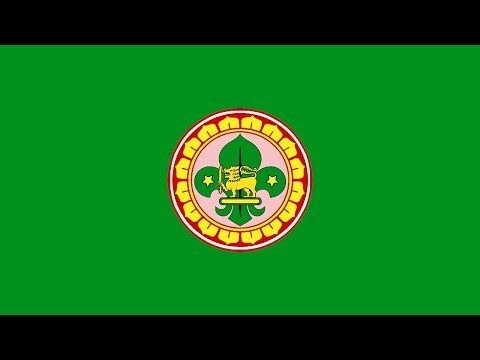 I've got that BP Spirit #02 - Scout Song