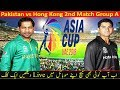 Pakistan vs Hong Kong, Asia Cup 2018 || Wacth Live On Your Mobile Phone One Click.