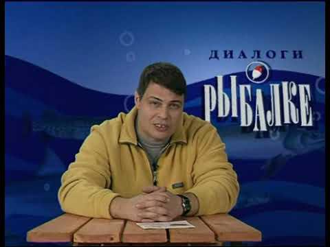Городская рыбалка в Петропавловске-Камчатском