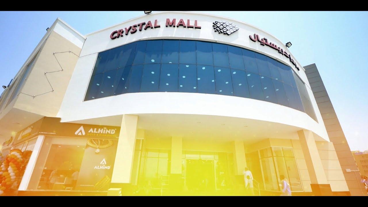 Al Madina Hypermarket+Crystal mall Grand opening/inauguration - jebel ali -  dubai-UAE