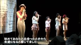 bump.y 3rd シングルのカップリング曲のライブ映像です。 2011年5月5...