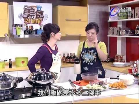 美食好簡單_四神湯+金瓜炒米粉+豬腸清洗法_蔡季芳+郁方
