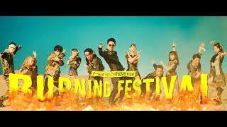 チームしゃちほこ×RADIO FISH / Team Syachihoko × RADIO FISH - 「BURNING FESTIVAL」 [OFFICIAL VIDEO]