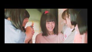【ナナランド】夏の夢 MusicVideo【2019年7月24日発売】