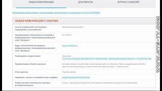 15.11.2018 Правительство Севастополя наконец-то собралось строить онкологический диспансер