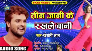 Superhit 2019 song Khesari Lal Yadav