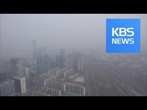 Pollution Analysis / KBS뉴스(News)