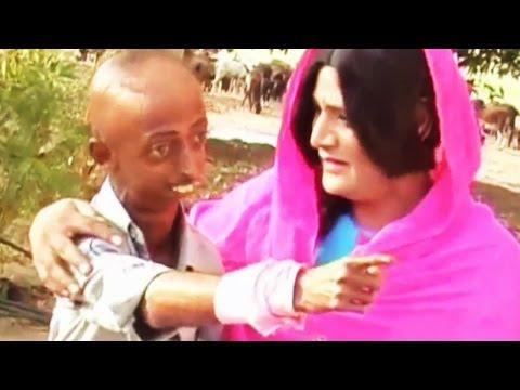 Khandesh Ke Mehman - Ramzan Shahrukh, Asif Albela   Khandesh Comedy