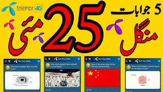 Telenor Questions Today 25 May 2021 | My Telenor Today Questions | Test Your Skills My Telenor App screenshot 5