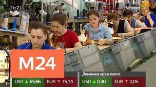 Смотреть видео Как освободить россиян от