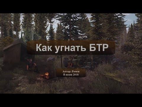 Быстрый фарм металлолома в Crossoutиз YouTube · Длительность: 7 мин33 с