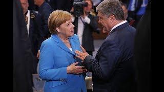 Донбасс Реалии: визит Меркель в Украину