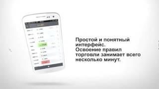 Новости: Русского лецплейщика ивангай похитили!