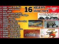 16 HEAVY SLOWROCK malaysia