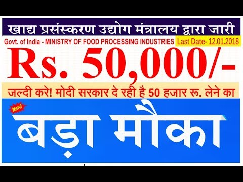 Latest news today - Live Breaking News Headlines Exclusive Logo Contest for MOFPI   Hindi News India