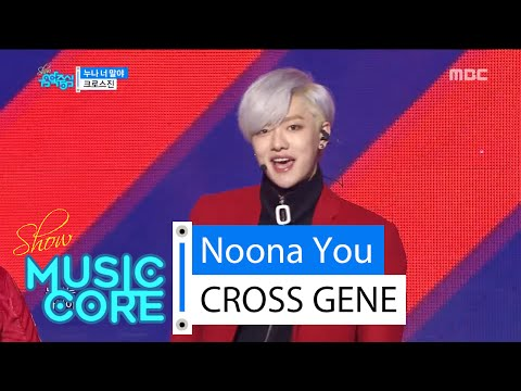 [HOT] CROSS GENE - Noona You, 크로스진 - 누나 너 말야 Show Music core 20160213