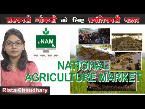 e-NAM (National Agriculture Market) I government schemes for