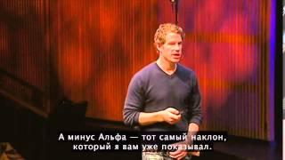 Шон Горли - Математика войны (Субтитры)