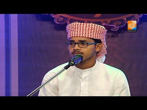 Hafiz Saeed Madannoor his Qirath at Quran Talent Show in Darshana TV