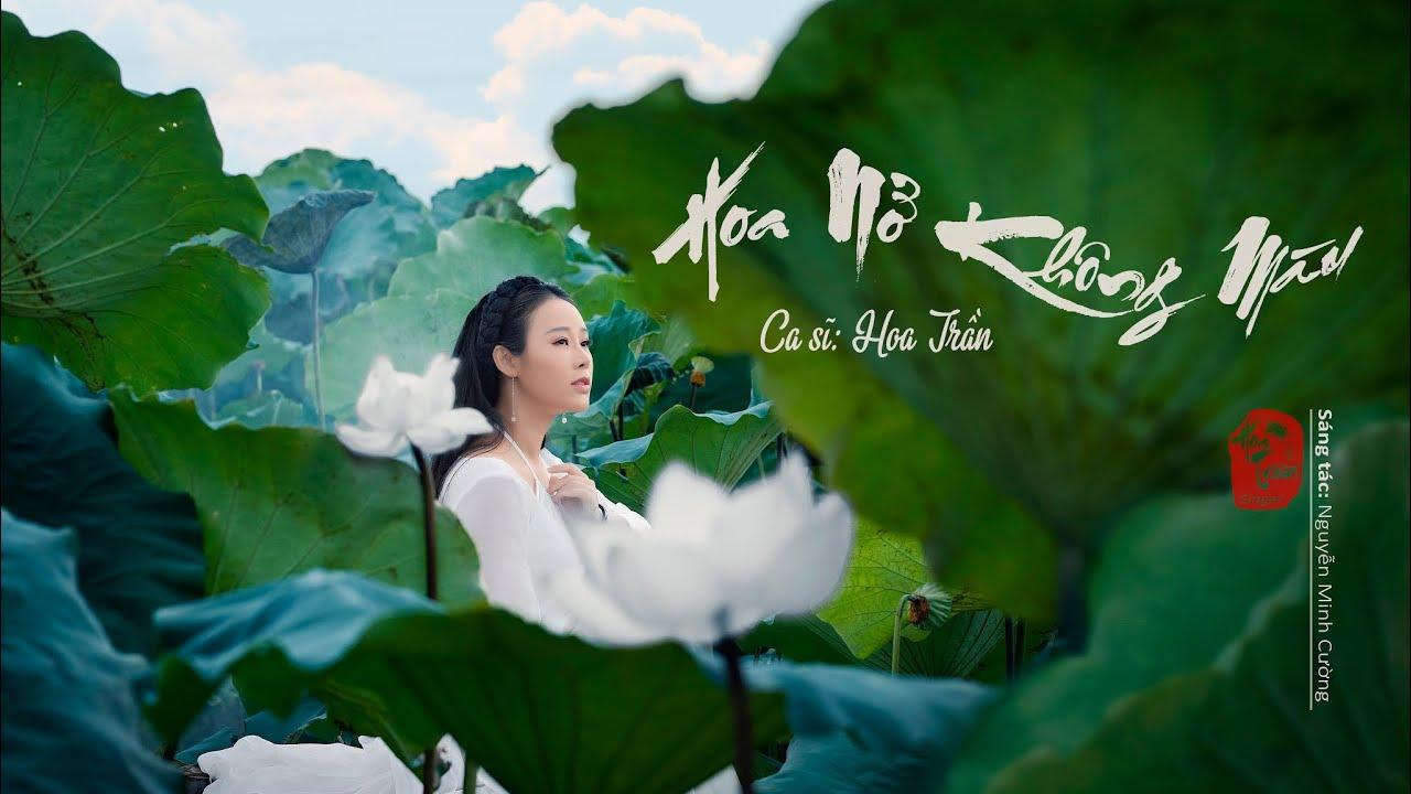 Hoa Nở Không Màu ( phong cách cổ phong ) - Hoài Lâm | Hoa Trần Bỉ Ngạn Nương Singer (Cover)