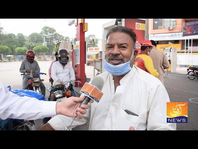 Petrol ki Qimat me  Rs. 25 Azafa   |  Afab Tv   |   27 June 2020