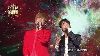 Download 2017 MTV全球華語音樂盛典-小樂吳思賢+鼓鼓(夜空中最亮的星)