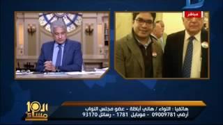 العاشرة مساء| اللواء هانى أباظة عضو مجلس النواب يعلن حقيقة رفع شعار تيران وصنافير مصرية