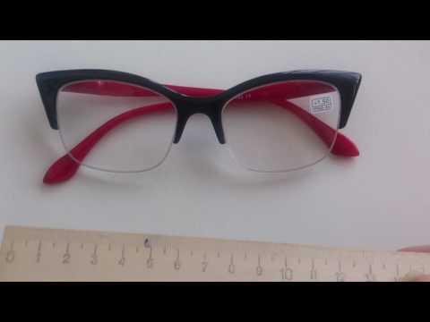 Лисички, кошачьи глазки, женские очки для зрения