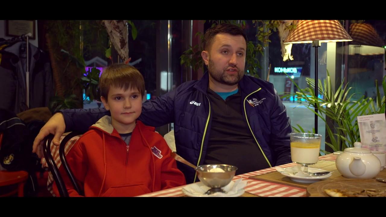 Отдых с детьми  OSDRU