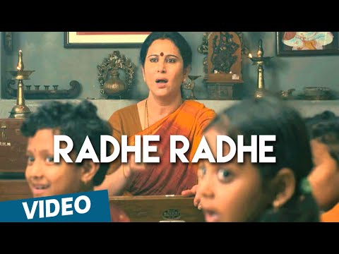 Radhe Radhe Official Video Song | 180 | Siddharth | Priya Anand
