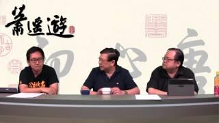 不作硬碰,化作烏蠅又如何? / 佔中不能推翻北京〈蕭遙遊〉2014-10-02 d thumbnail