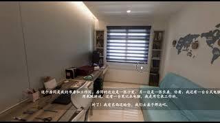 360 video NTU Chinese Course Sample