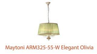 Видеообзор Maytoni ARM325-55-W Elegant Olivia