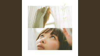 Cover images Hitorigoto