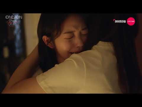 """Мини-Дорама """"Сцена с поцелуем в Ённам-доне"""" 12 серия (Субтитры-ONLION)"""