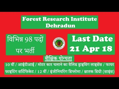 Forest Research Institute (FRI) Recruitment 2018 Apply Online for 98 Job Vacancies March 2018