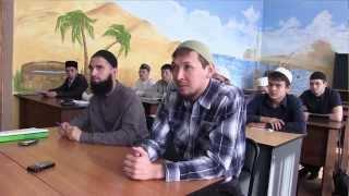Книга «Бад аль-Амали». Урок 1. Вводный урок [baytalhikma.ru]