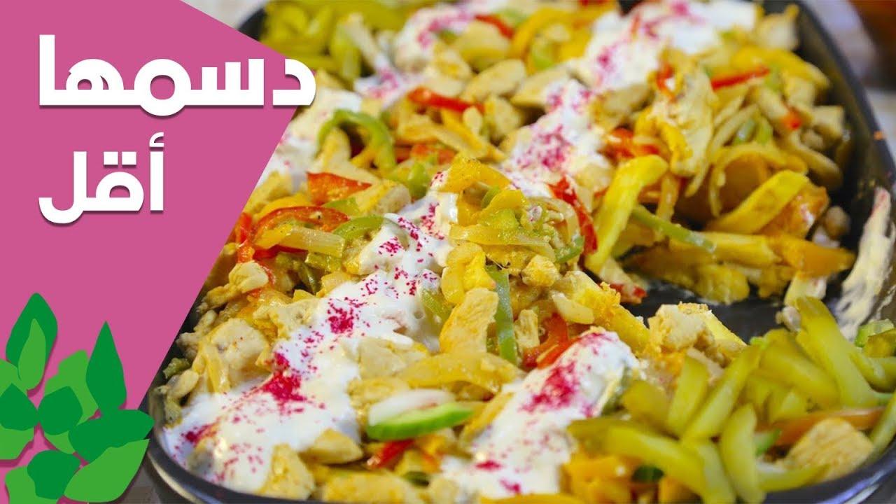 #وجبات_15_ثانية : صينية الشاورما - Shawarma