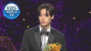 One Act Play Award (Male) - Jeong Donghwan, Lee Dohyun [2019 KBS Drama Awards / 2019.12.31]