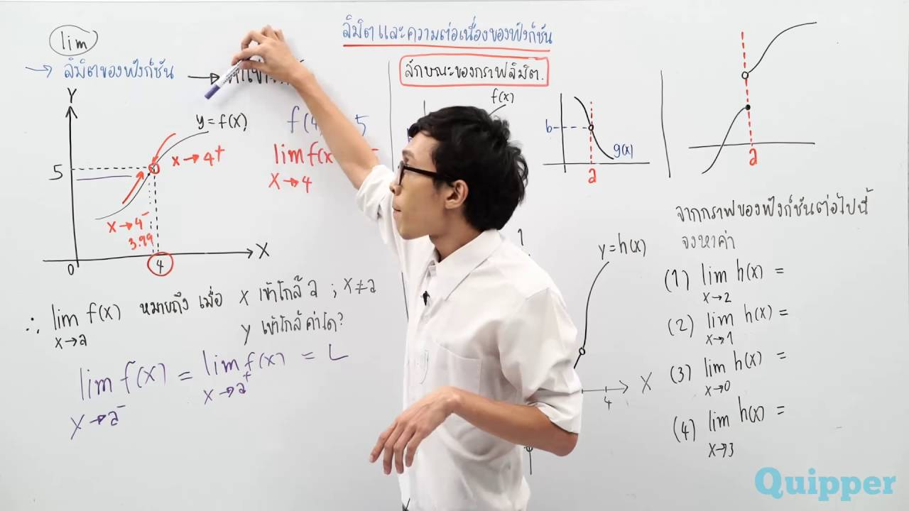 Quipper video thailand pat1 math 06 01 youtube quipper video thailand pat1 math 06 01 stopboris Image collections