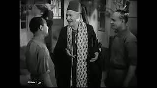 مشاهدة فيلم ابن الحداد كامل