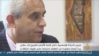 إضراب الشيخ رائد صلاح عن الطعام